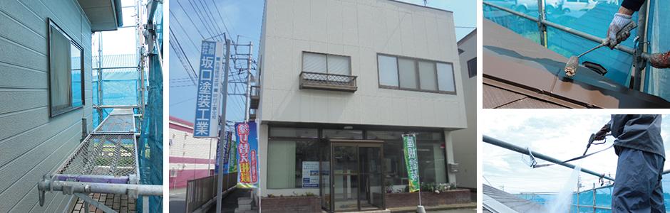 Sakaguchi Tosou